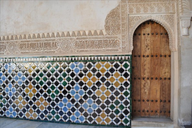 Experiencing the Alhambra
